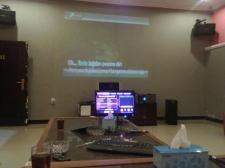 Room Karaoke dengan Projector